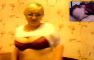 Alte Frauen Webcamsex